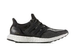 adidas-ultra-boost-reflective-0