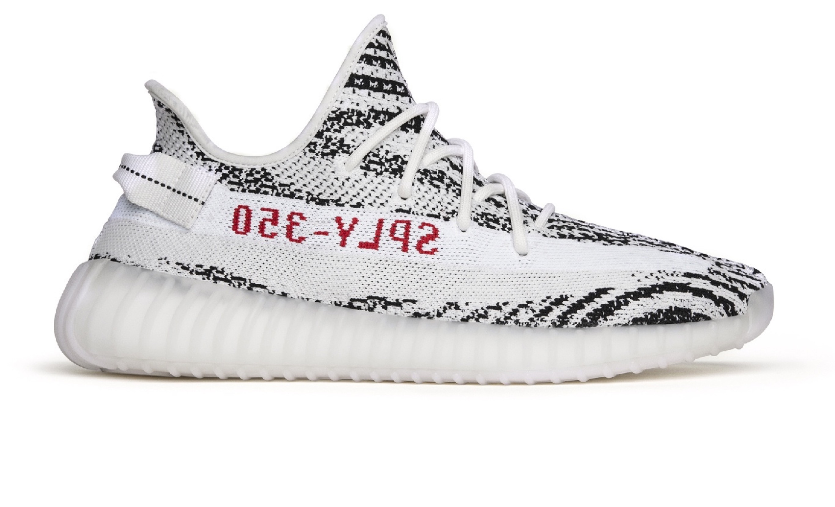 "YEEZY BOOST 350 V2 ""Zebra"" Restocking?"